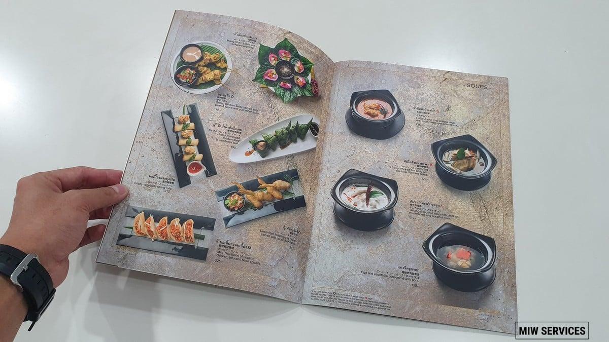 20190711 145505 - ตัวอย่างเมนูอาหารร้านภัทรา Patara Fine Thai Cuisine