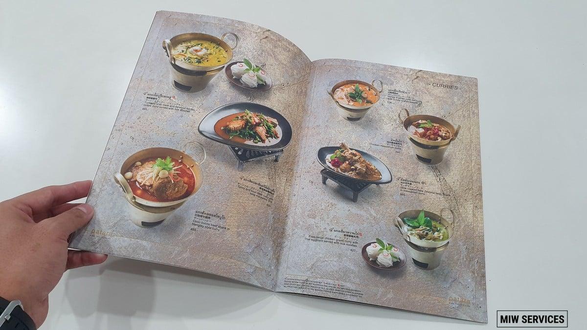 20190711 145522 - ตัวอย่างเมนูอาหารร้านภัทรา Patara Fine Thai Cuisine