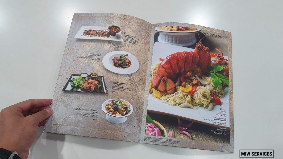20190711 145535 - ตัวอย่างเมนูอาหารร้านภัทรา Patara Fine Thai Cuisine