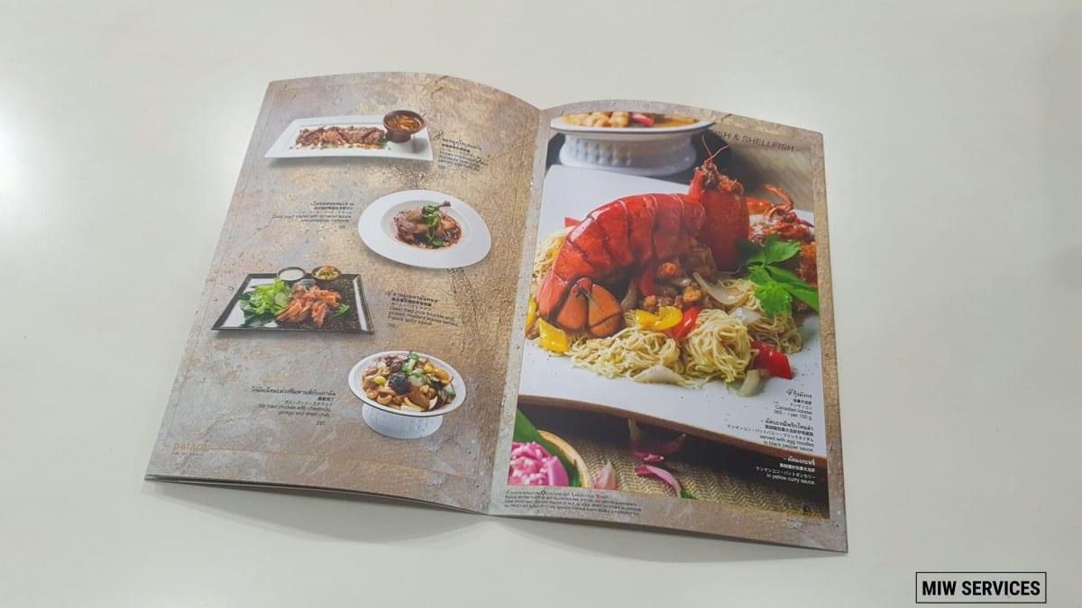 20190711 145608 - ตัวอย่างเมนูอาหารร้านภัทรา Patara Fine Thai Cuisine