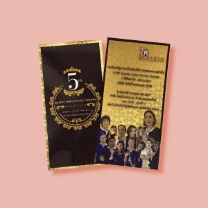 card 001 300x300 - บริการ พิมพ์การ์ดเชิญ พิมพ์การ์ดอวยพร พิมพ์การ์ดแต่งงาน ในลาดพร้าว กรุงเทพ