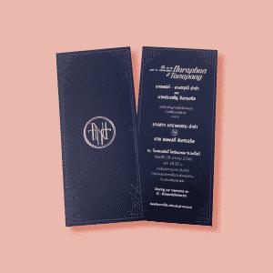 card 004 300x300 - บริการ พิมพ์การ์ดเชิญ พิมพ์การ์ดอวยพร พิมพ์การ์ดแต่งงาน ในลาดพร้าว กรุงเทพ