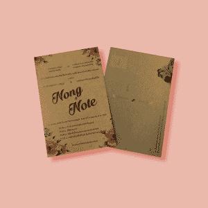card 006 300x300 - บริการ พิมพ์การ์ดเชิญ พิมพ์การ์ดอวยพร พิมพ์การ์ดแต่งงาน ในลาดพร้าว กรุงเทพ