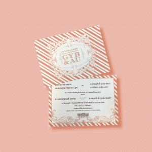 card 007 300x300 - บริการ พิมพ์การ์ดเชิญ พิมพ์การ์ดอวยพร พิมพ์การ์ดแต่งงาน ในลาดพร้าว กรุงเทพ