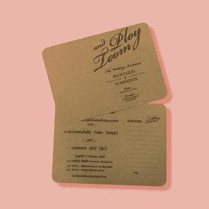 card 009 300x300 - บริการ พิมพ์การ์ดเชิญ พิมพ์การ์ดอวยพร พิมพ์การ์ดแต่งงาน ในลาดพร้าว กรุงเทพ