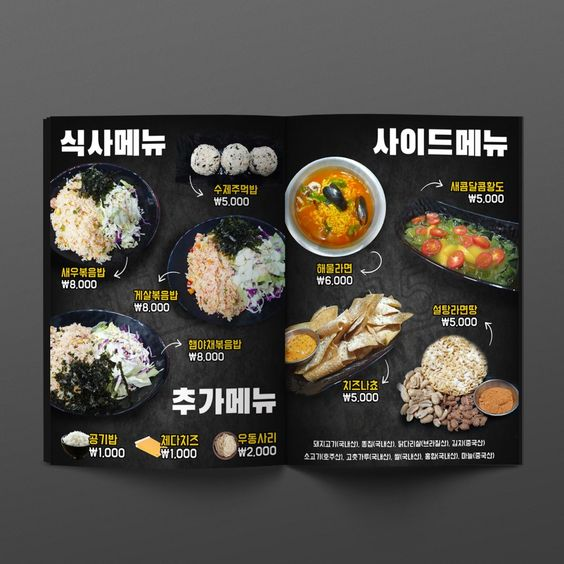2 e41d9633bf90afa9668021862551285e - แนะนำ 10 ตัวอย่างงานออกแบบเมนูอาหาร ที่จัดองค์ประกอบสวย ดีไซน์หรู