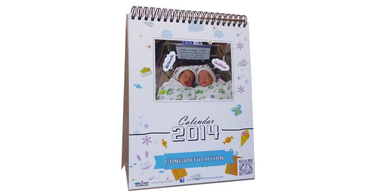 2019 08 16 16 34 16 1200x628 - บริการ พิมพ์ปฏิทินตั้งโต๊ะ 2564 : แบบเดียวในโลก ใส่รูป ใส่วันเกิด วันครบรอบได้ โดยโรงพิมพ์ดิจิตอล ในลาดพร้าว กรุงเทพ