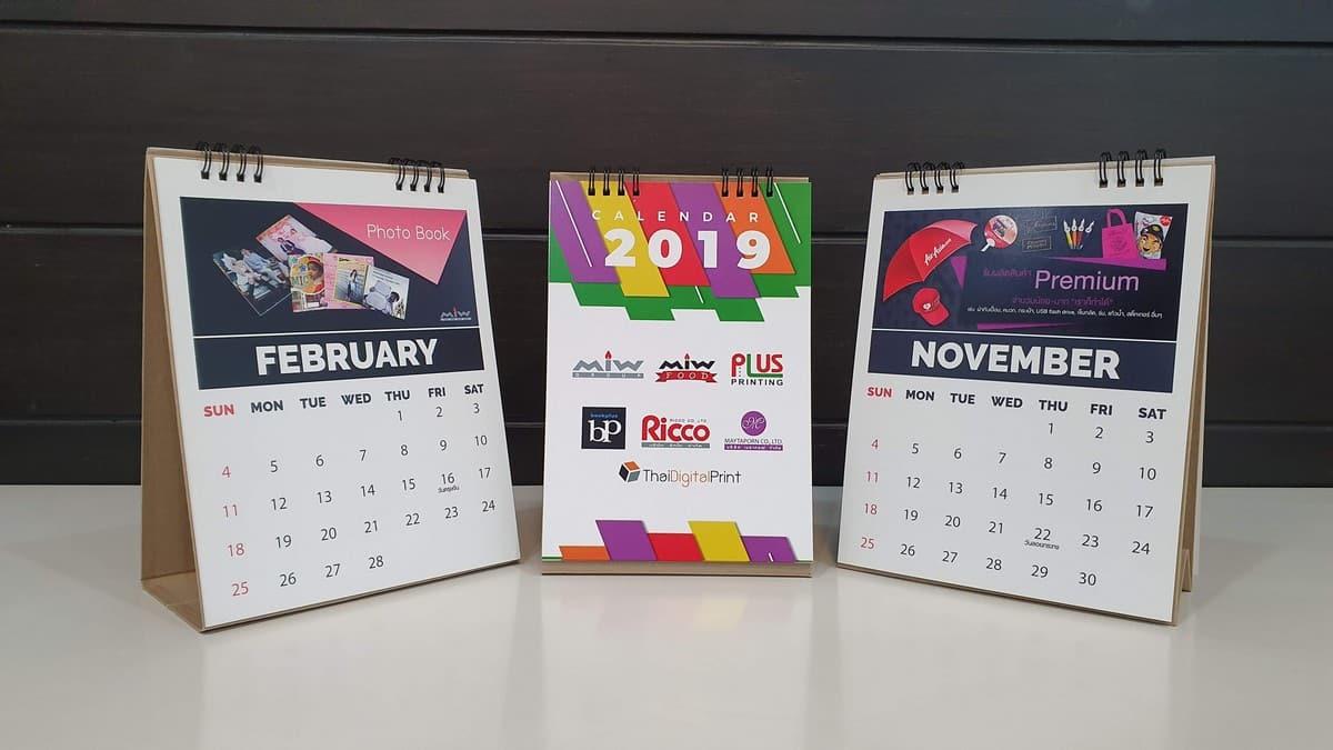 20190816 155509 - บริการ พิมพ์ปฏิทินตั้งโต๊ะ 2564 : แบบเดียวในโลก ใส่รูป ใส่วันเกิด วันครบรอบได้ โดยโรงพิมพ์ดิจิตอล ในลาดพร้าว กรุงเทพ