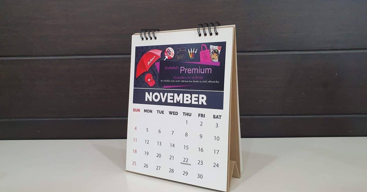20190816 155700 1200x628 - บริการ พิมพ์ปฏิทินตั้งโต๊ะ 2564 : แบบเดียวในโลก ใส่รูป ใส่วันเกิด วันครบรอบได้ โดยโรงพิมพ์ดิจิตอล ในลาดพร้าว กรุงเทพ