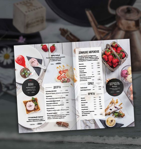 4 b797859f44449cfc9964702e86fe9502 - แนะนำ 10 ตัวอย่างงานออกแบบเมนูอาหาร ที่จัดองค์ประกอบสวย ดีไซน์หรู