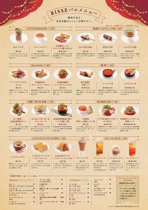 5 69aa6b16232c782fb9ca8dc0897b8471 - แนะนำ 10 เทมเพลตงานออกแบบเมนูอาหารที่ได้รับความนิยม