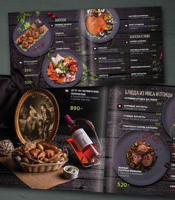 7 6d5922957e5c417dd08e59fc94297c23 - แนะนำ 10 ตัวอย่างงานออกแบบเมนูอาหาร ที่จัดองค์ประกอบสวย ดีไซน์หรู