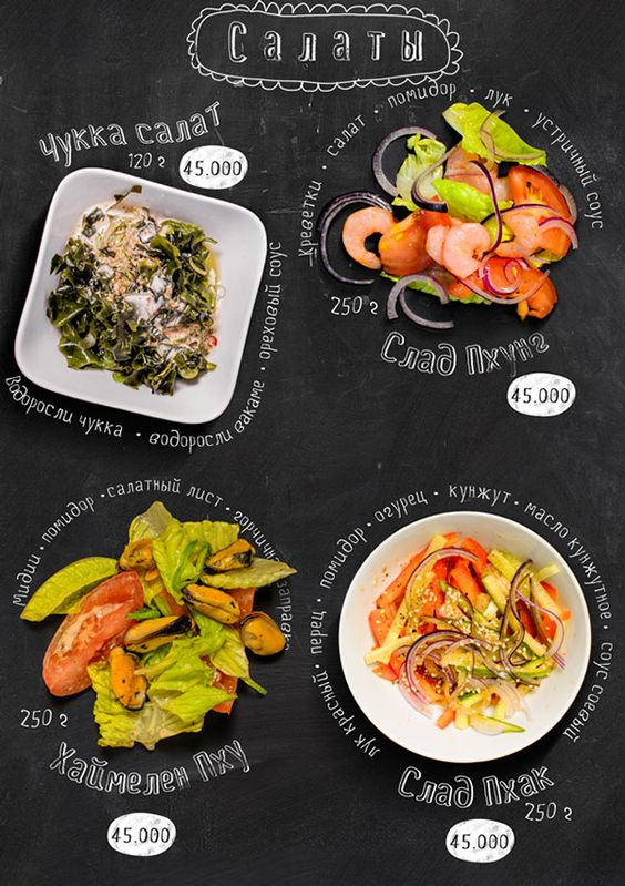 7 e1a40491ba9d6f536c427ec2a4d17a5e - แนะนำ 10 เทมเพลตงานออกแบบเมนูอาหารที่ได้รับความนิยม