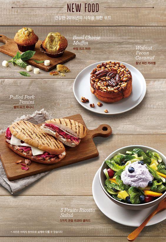 8 e38bd5a6e62d2b666193fb2b84406721 - แนะนำ 10 เทมเพลตงานออกแบบเมนูอาหารที่ได้รับความนิยม