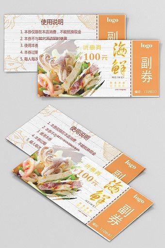 10 d6ee0cda561fd835b8a0e57303d9ec10 - 10 ตัวอย่างงานออกแบบคูปองส่วนลดร้านอาหารแบบต่างๆ