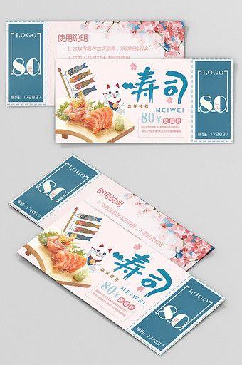 7 ca703af37785bcd51ee6370e69f28016 - 10 ตัวอย่างงานออกแบบคูปองส่วนลดร้านอาหารแบบต่างๆ