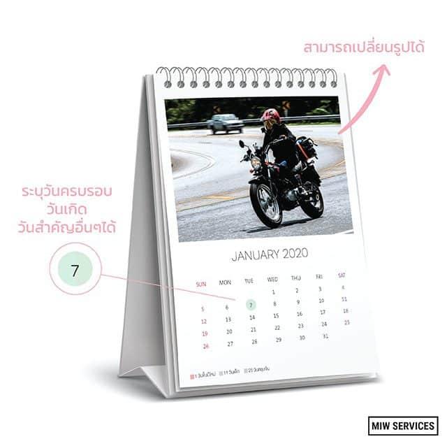 Calendar 6 x 8 Portriat 2 640x628 - บริการ พิมพ์ปฏิทินตั้งโต๊ะ 2563 ในลาดพร้าว กรุงเทพ ใส่รูป ใส่วันเกิด วันครบรอบได้