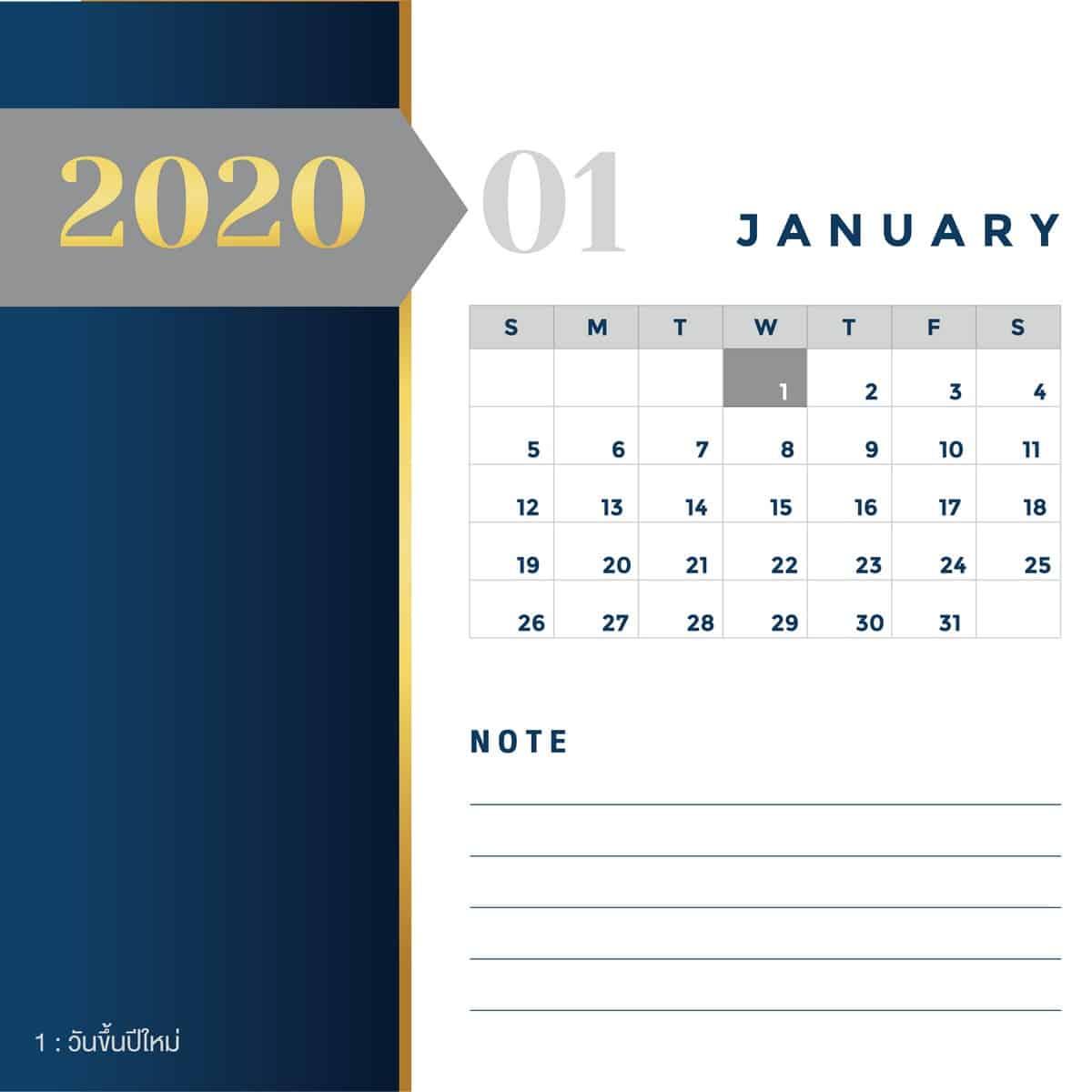 Calendar Miw Services 01 - แจกฟรี! ภาพปฏิทิน 2563 ครบ 12 เดือน พร้อมวันหยุดราชการไทย (PNG, PDF)