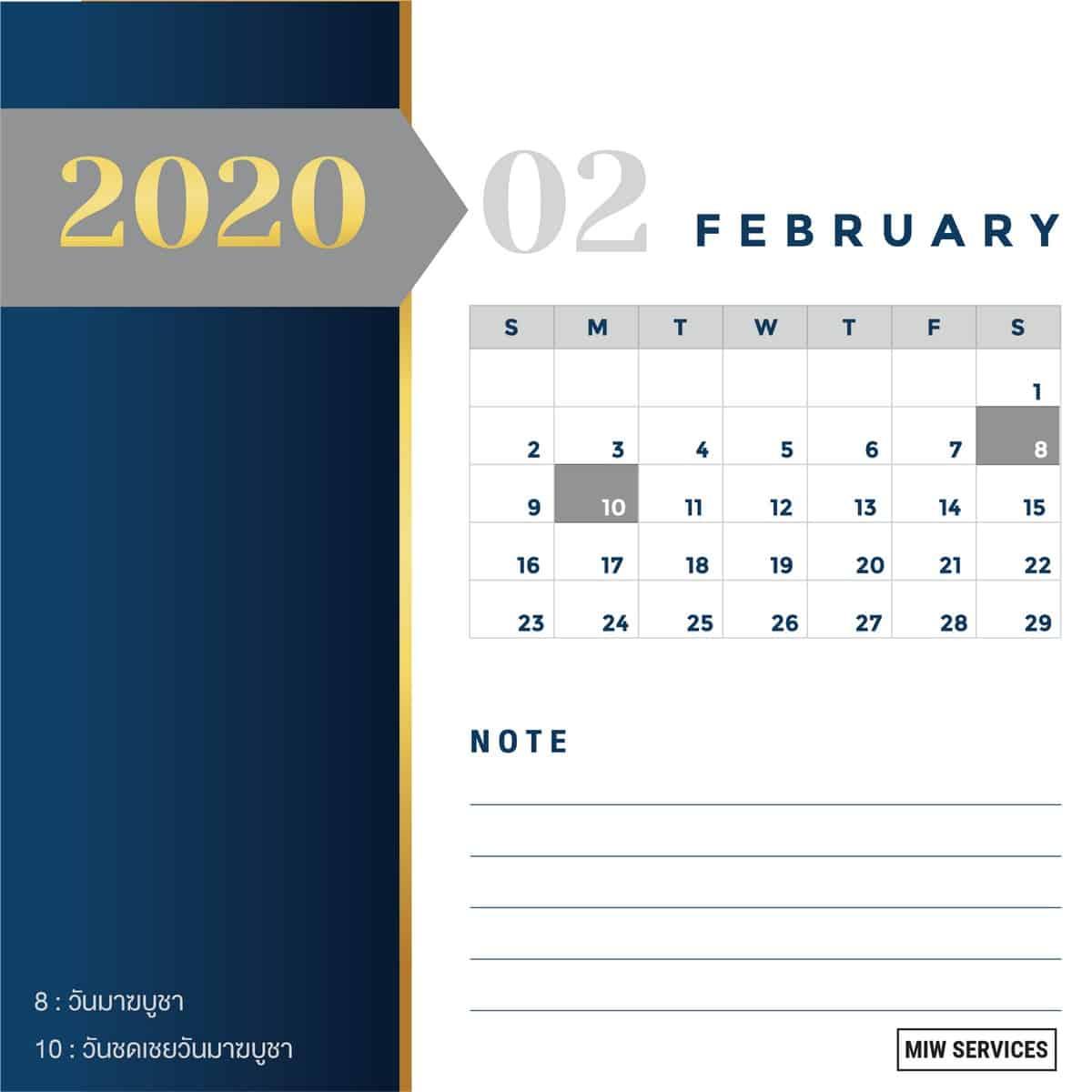 Calendar Miw Services 021 - แจกฟรี! ภาพปฏิทิน 2563 ครบ 12 เดือน พร้อมวันหยุดราชการไทย (PNG, PDF)