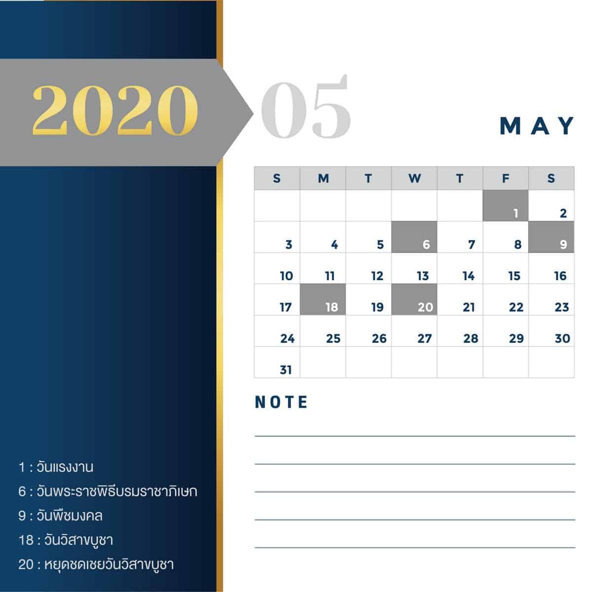 Calendar Miw Services 05 - แจกฟรี! ภาพปฏิทิน 2563 ครบ 12 เดือน พร้อมวันหยุดราชการไทย (PNG, PDF)