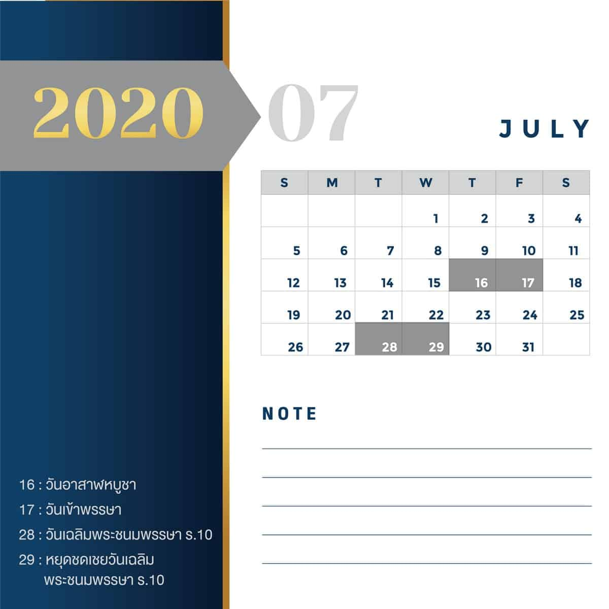 Calendar Miw Services 07 - แจกฟรี! ภาพปฏิทิน 2563 ครบ 12 เดือน พร้อมวันหยุดราชการไทย (PNG, PDF)
