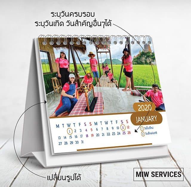 Calendar.5 03 640x628 - บริการ พิมพ์ปฏิทินตั้งโต๊ะ 2563 ในลาดพร้าว กรุงเทพ ใส่รูป ใส่วันเกิด วันครบรอบได้