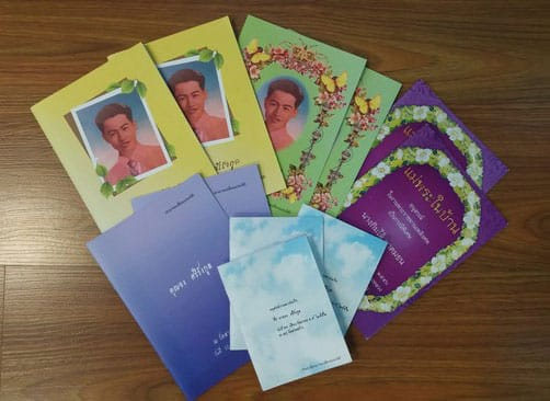 Image000012 - บริการ พิมพ์หนังสืองานศพ หนังสืออนุสรณ์ในงานศพ ไม่มีขั้นต่ำในการพิมพ์