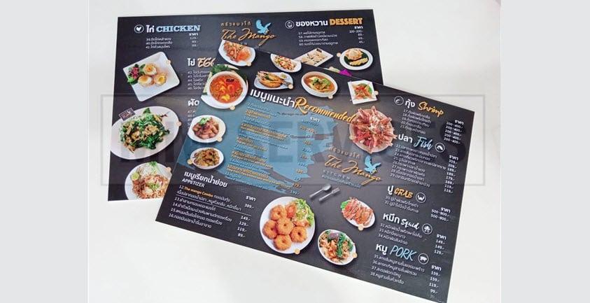2019 10 23 16 16 12 - บริการ พิมพ์เมนูอาหาร ออกแบบเมนูอาหาร พิมพ์เมนูเครื่องดื่ม