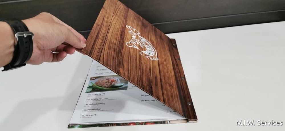 318844 - ตัวอย่างเมนูอาหารร้านอาหารคุณ (KHUN RESTAURANT)