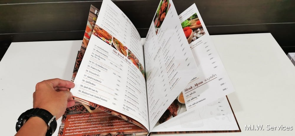 318848 - ตัวอย่างเมนูอาหารร้านอาหารคุณ (KHUN RESTAURANT)