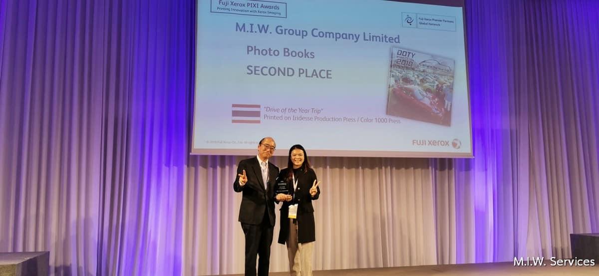 319511 - M.I.W. GROUP คว้า 3 รางวัลจากงานประกวดสื่อสิ่งพิมพ์ PIXI Awards 2018