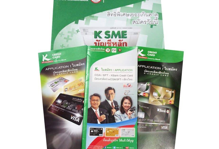 Brochure4 922x628 - บริการ พิมพ์โบรชัวร์ แผ่นพับ ไม่มีขั้นต่ำ จำนวนน้อย จำนวนมากรับหมด