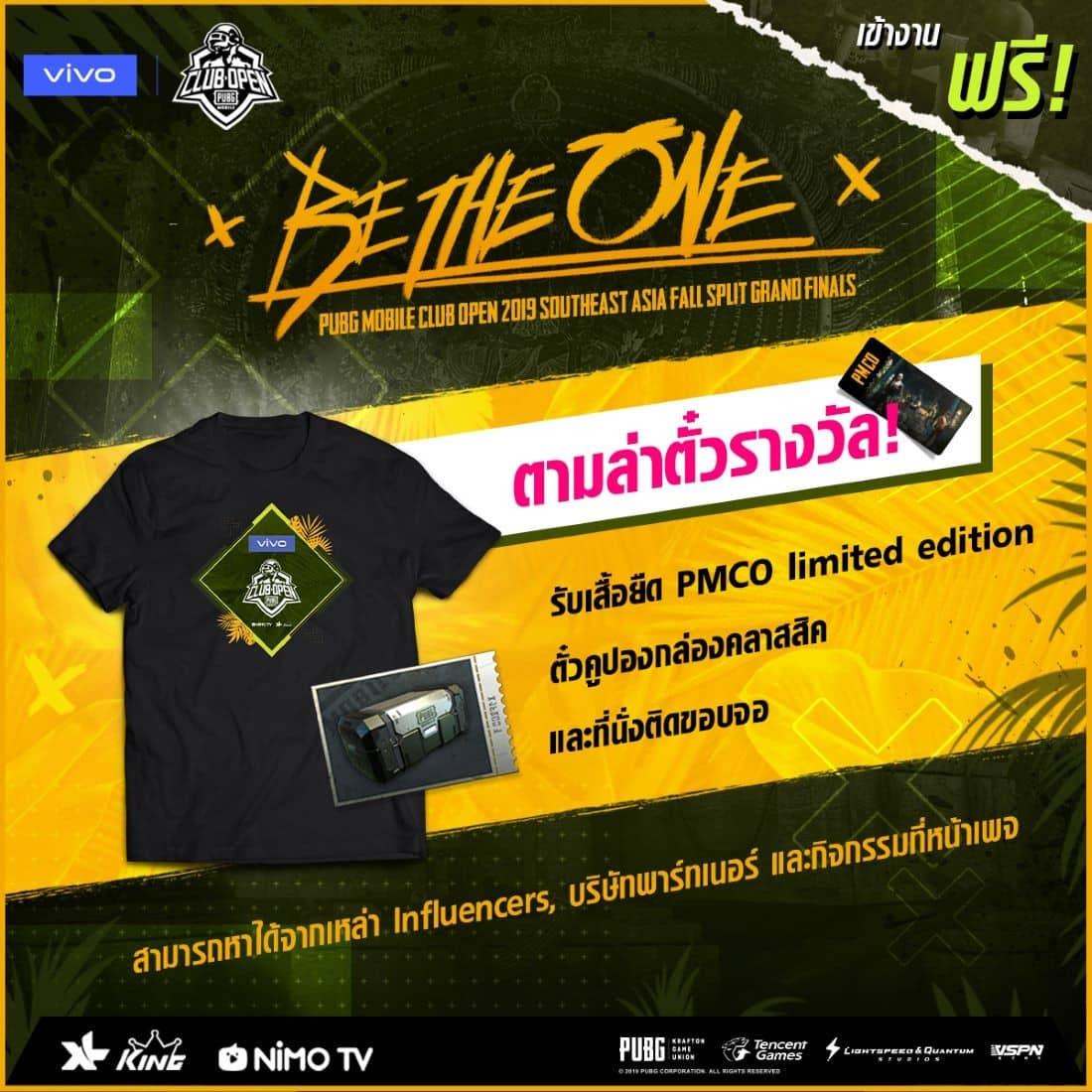 TicketGiveaway resize - ร่วมเชียร์ 5 ทีมอีสปอร์ตคนไทยในศึก PMCO SEA 2019 ฤดูกาล Fall split รอบ SEA Finals