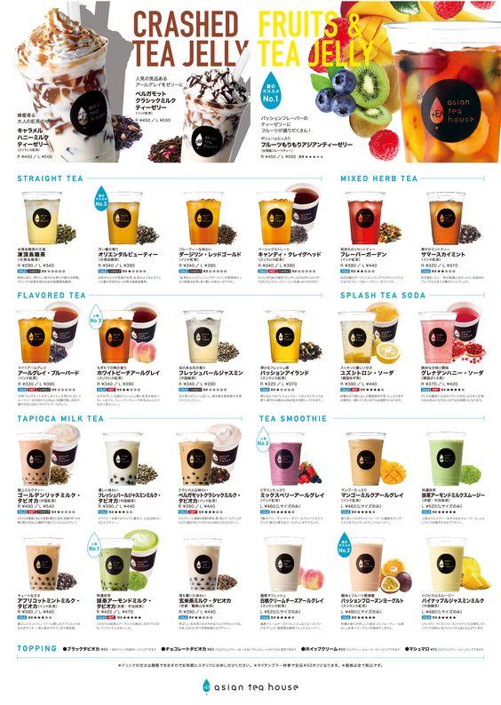 1 - 10 ตัวอย่างงานออกแบบเมนูเครื่องดื่ม ป้ายเมนูเครื่องดื่มที่ดีไซน์สวย
