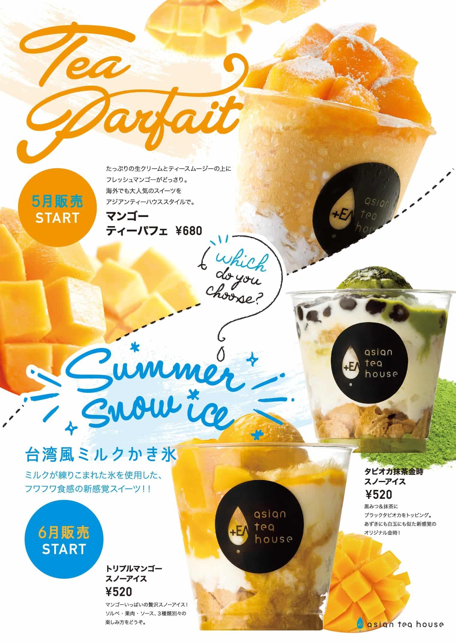 10 1 - ตัวอย่างป้ายเมนูเครื่องดื่มกาแฟ เมนูอาหารดีไซน์สไตล์ญี่ปุ่น