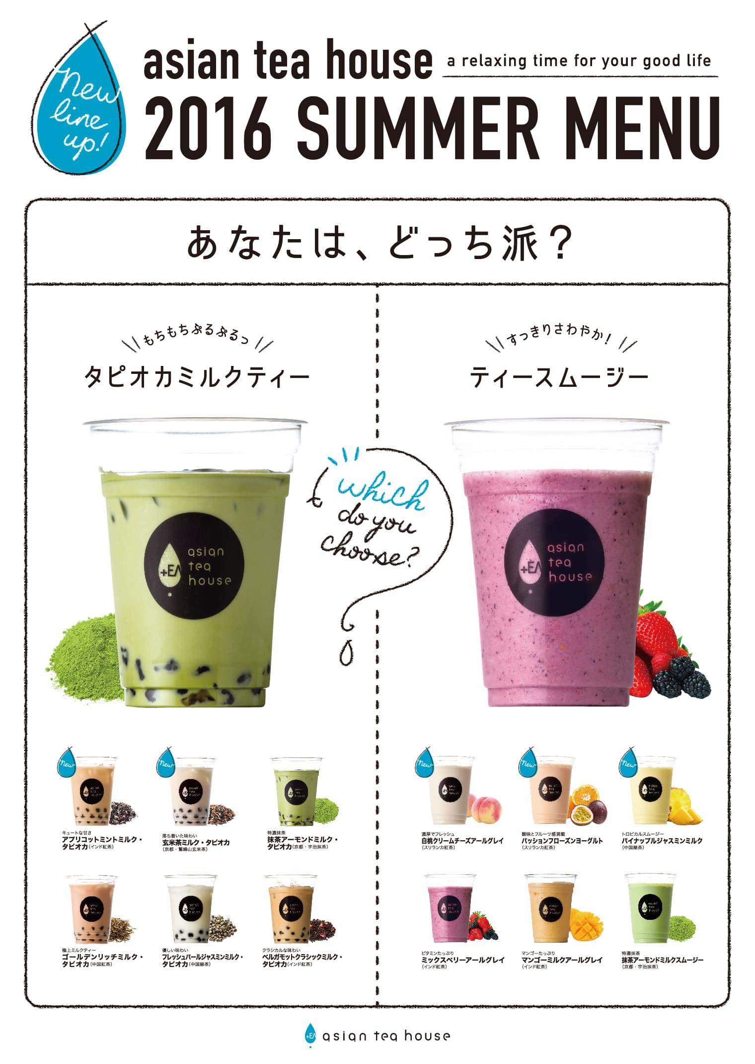 11 - ตัวอย่างป้ายเมนูเครื่องดื่มกาแฟ เมนูอาหารดีไซน์สไตล์ญี่ปุ่น