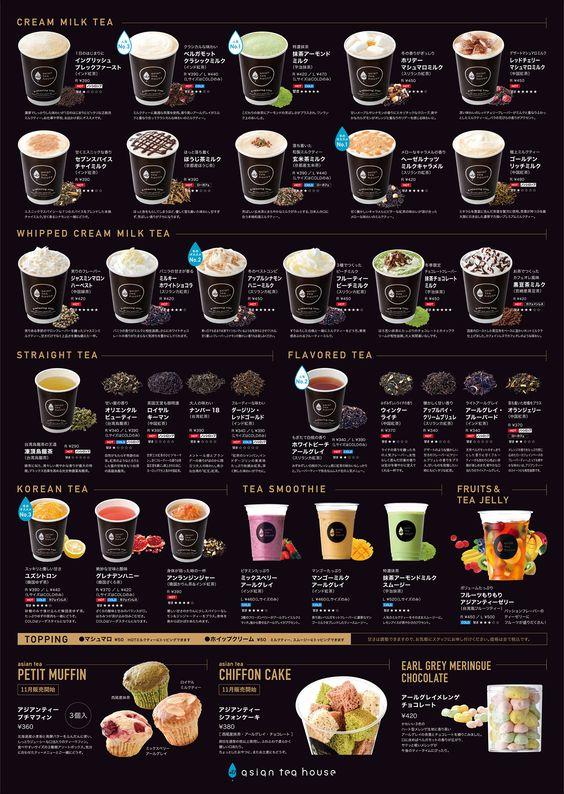 2 - 10 ตัวอย่างงานออกแบบเมนูเครื่องดื่ม ป้ายเมนูเครื่องดื่มที่ดีไซน์สวย