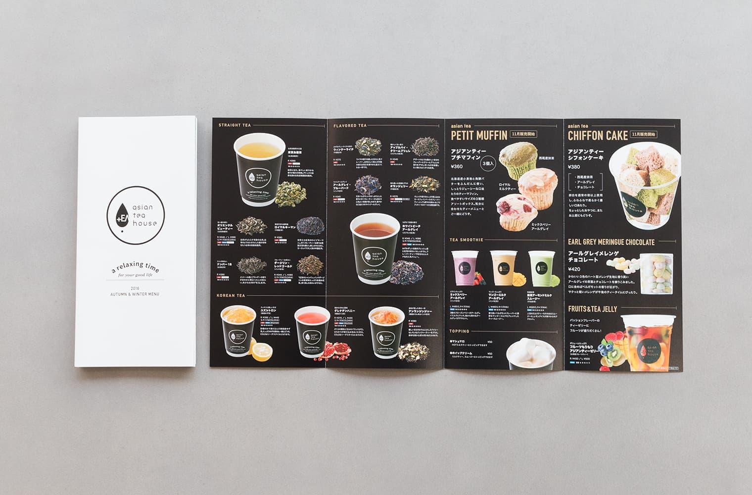 5 1 - ตัวอย่างป้ายเมนูเครื่องดื่มกาแฟ เมนูอาหารดีไซน์สไตล์ญี่ปุ่น