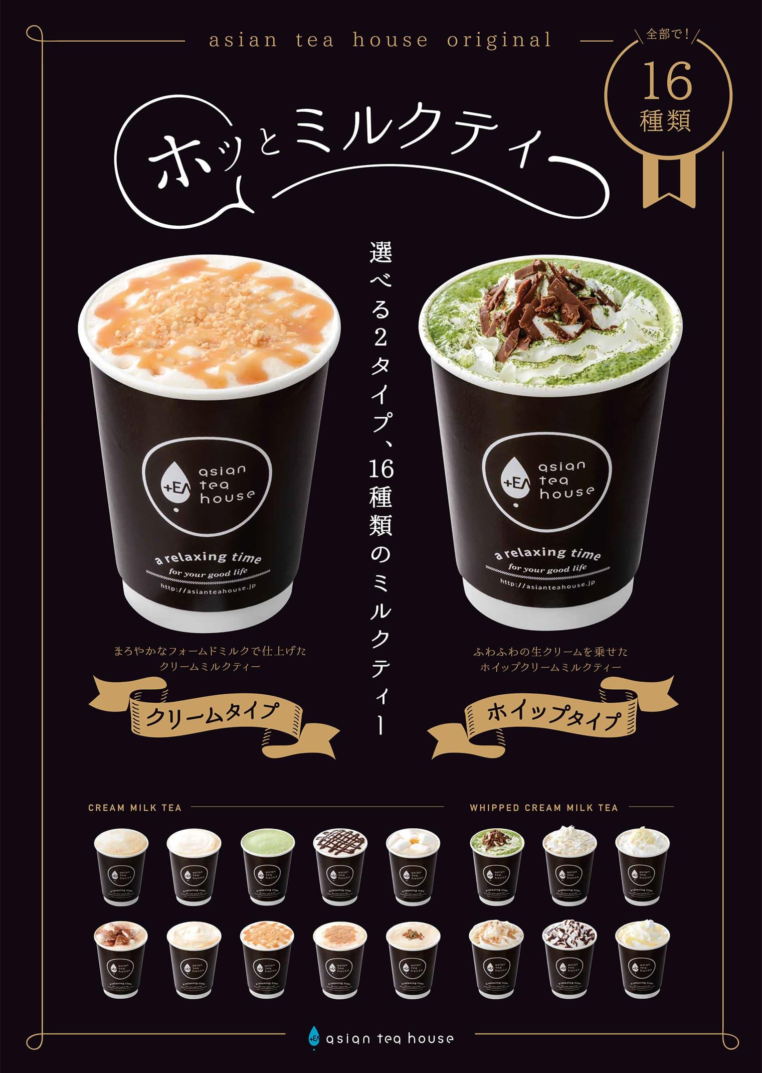 6 1 - ตัวอย่างป้ายเมนูเครื่องดื่มกาแฟ เมนูอาหารดีไซน์สไตล์ญี่ปุ่น
