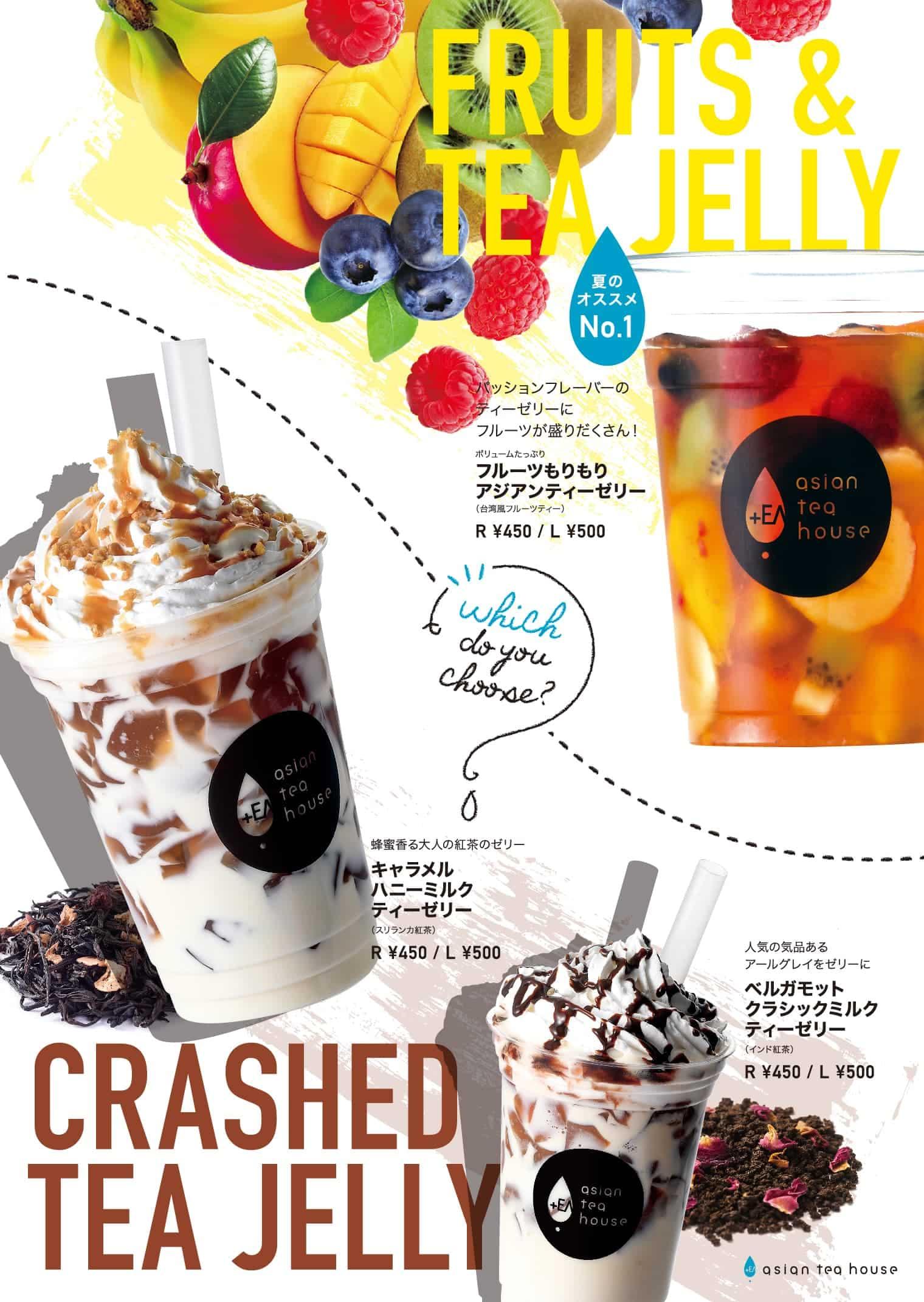 8 1 - ตัวอย่างป้ายเมนูเครื่องดื่มกาแฟ เมนูอาหารดีไซน์สไตล์ญี่ปุ่น