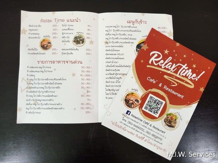 IMG 20191125 105114 0 - ตัวอย่างงานพิมพ์ใบปลิวร้าน Relaxtime Cafe&Restaurant