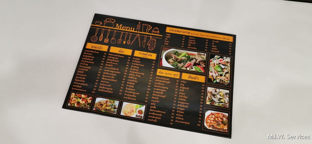 Rojanabansang 00002 - บริการ พิมพ์เมนูอาหาร ออกแบบเมนูอาหาร พิมพ์เมนูเครื่องดื่ม