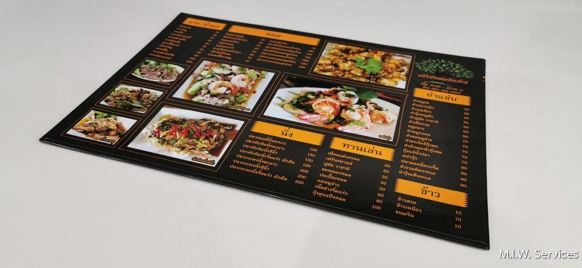 Rojanabansang 00004 - รับพิมพ์เมนูอาหาร ราคาถูก ไม่มีขั้นต่ำ พิมพ์ด่วน ด้วยงานคุณภาพ จัดส่งทั่วประเทศ