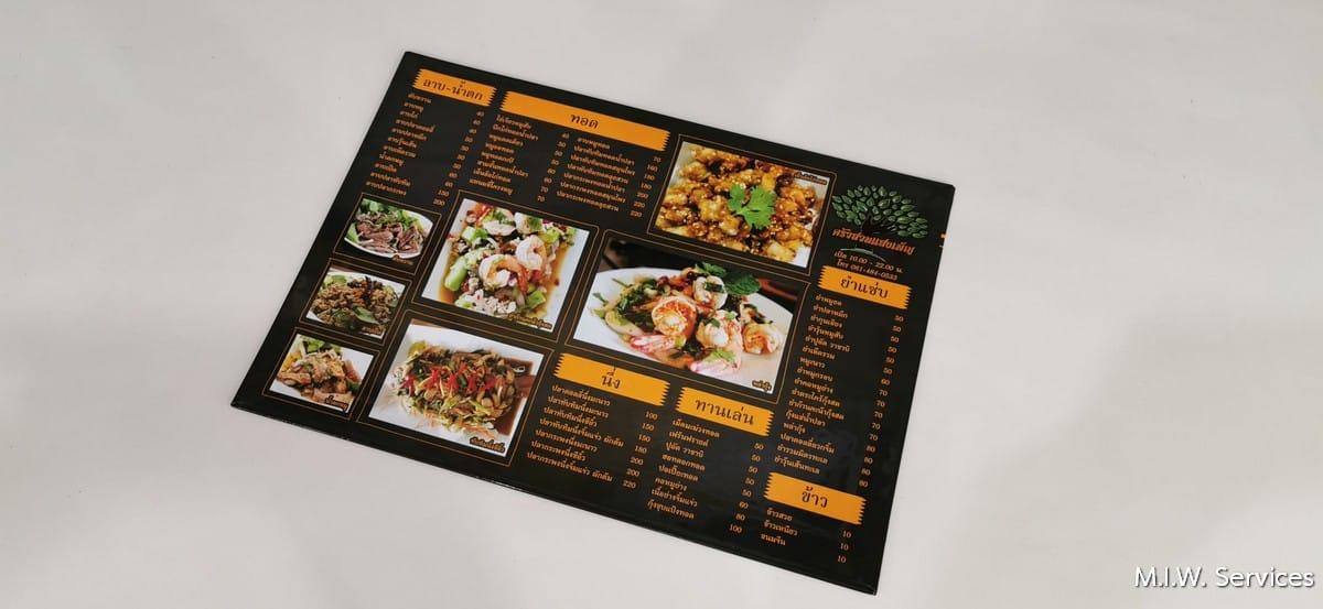 Rojanabansang 00005 - ตัวอย่างงานเมนูอาหารแบบหุ้มจั่วปัง ร้านอาหารครัวสวนแสงเพ็ญ