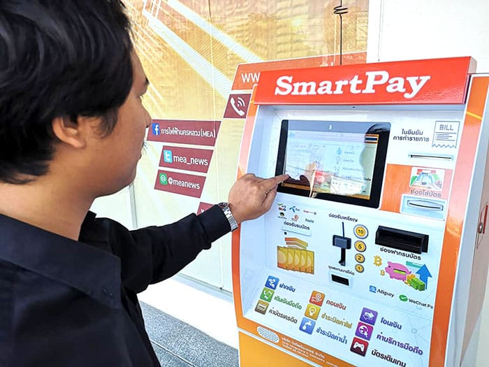 SmartPay 1 - SmartPay พร้อมให้บริการชำระค่าไฟฟ้าที่สำนักงานการไฟฟ้านครหลวง
