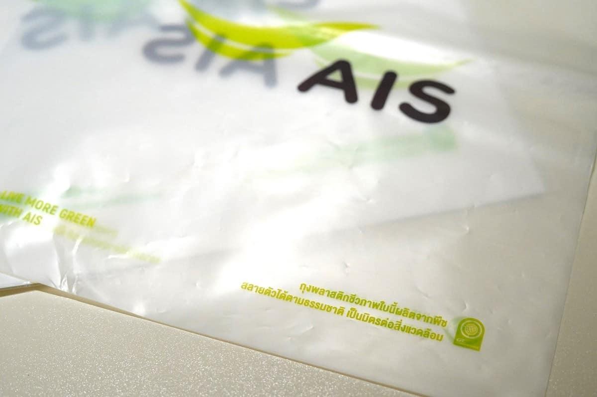 AIS Compostable Plastics 00001 - AIS ขานรับนโยบายงดแจกถุงพลาสติกดีเดย์ 1 ม.ค. 63