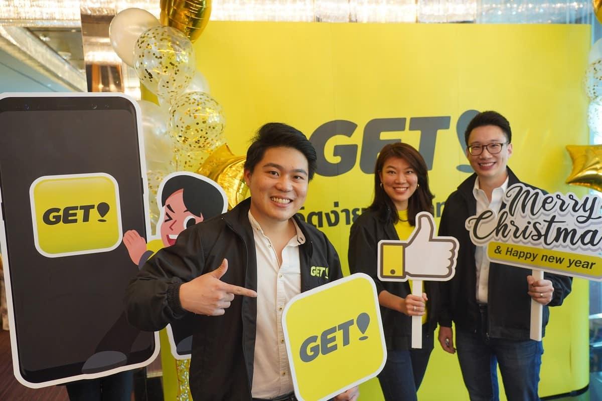 GETMediaThankyou2019 01 - GET เผยกลยุทธ์ธุรกิจปี 2563 เน้นการเติบโตแบบ ยั่งยืน เพื่อประสบการณ์การใช้งานที่ดีขึ้ น