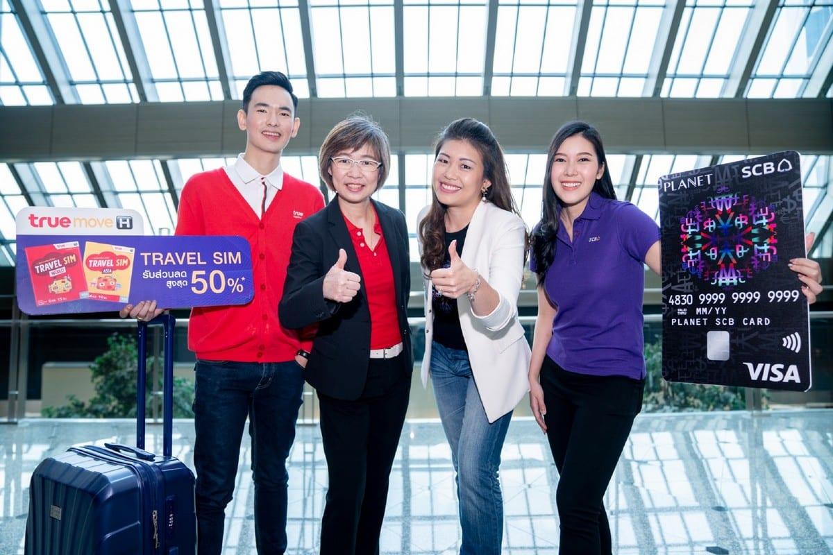 TrueMoveH Travel Sim 1 - ลูกค้า SCB PLANET รับส่วนลดสูงสุด 50% เมื่อซื้อ Tru eMove TRAVEL SIM