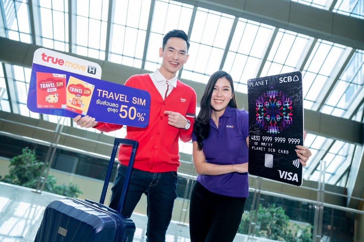 TrueMoveH Travel Sim 2 - ลูกค้า SCB PLANET รับส่วนลดสูงสุด 50% เมื่อซื้อ Tru eMove TRAVEL SIM