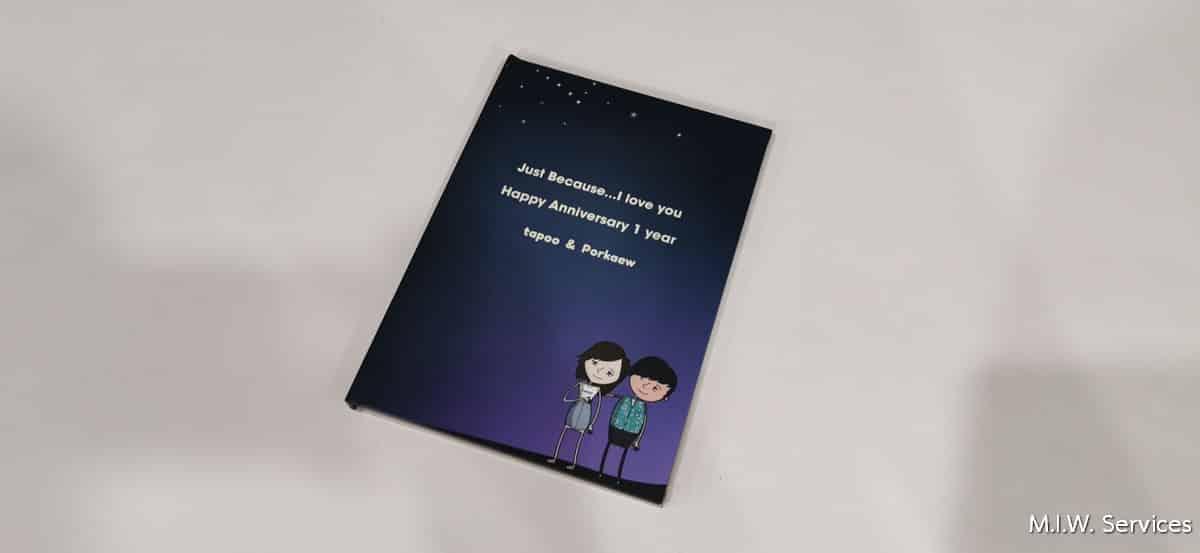 Book 00001 - ตัวอย่างงานพิมพ์หนังสือที่ระลึกวันครบรอบ (Happy 1 year anniversary)
